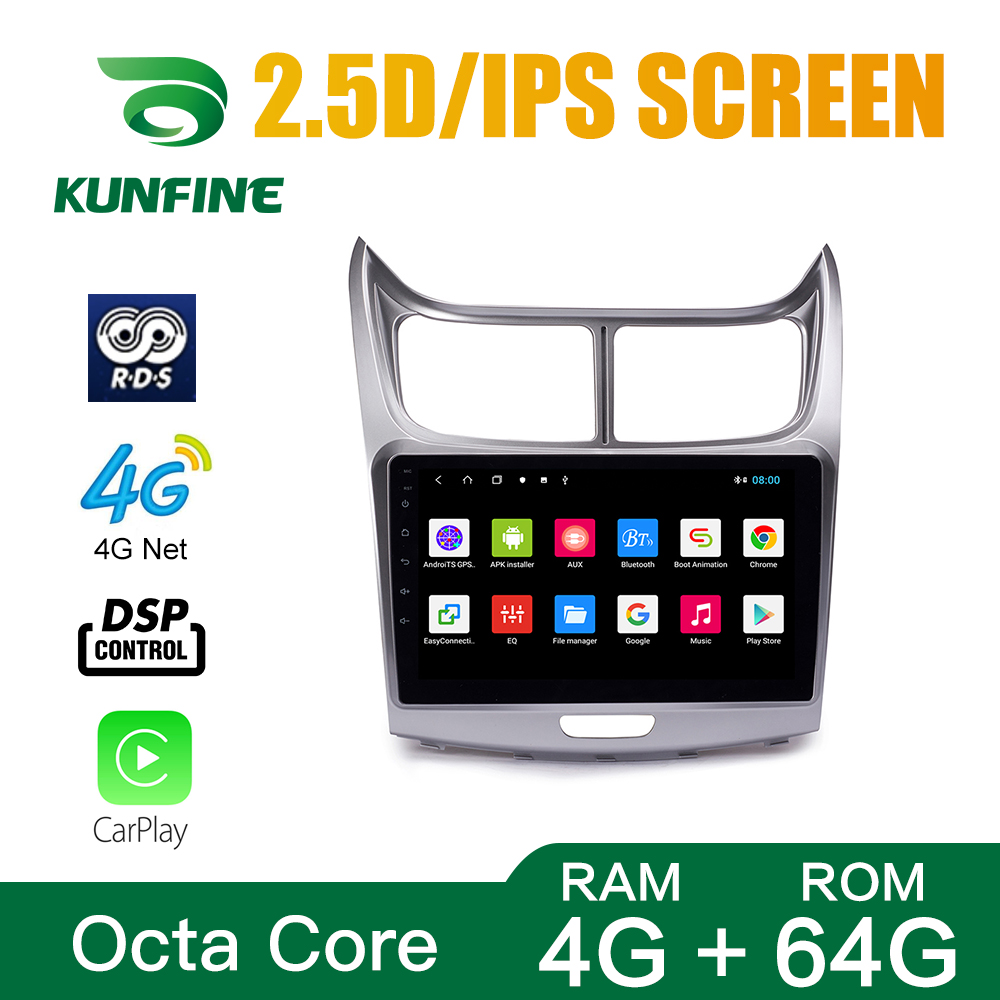 Octa Core 1024*600 Android 10.0 Car DVD GPS Navigation Player Deckless Car Stereo for Chevrolet Sail 2004-2013 Radio Headunit