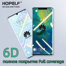 Tempered Protective Glass for Huawei P30 Lite P20 Light Safety Glass on for Huawei P20 Lite P30 Pro Mate 20 P20 Screen Protector