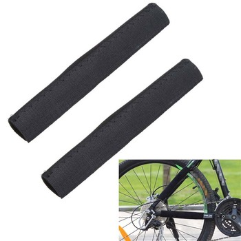 high quality adjustable durable cycling bike bicycle rear derailleur chain stay guard gear protector free shipping 2pcs  Black Bicycle Chain Protector Cycling Frame Chain Stay Posted Protector MTB Bike Chain Care Guard Cover