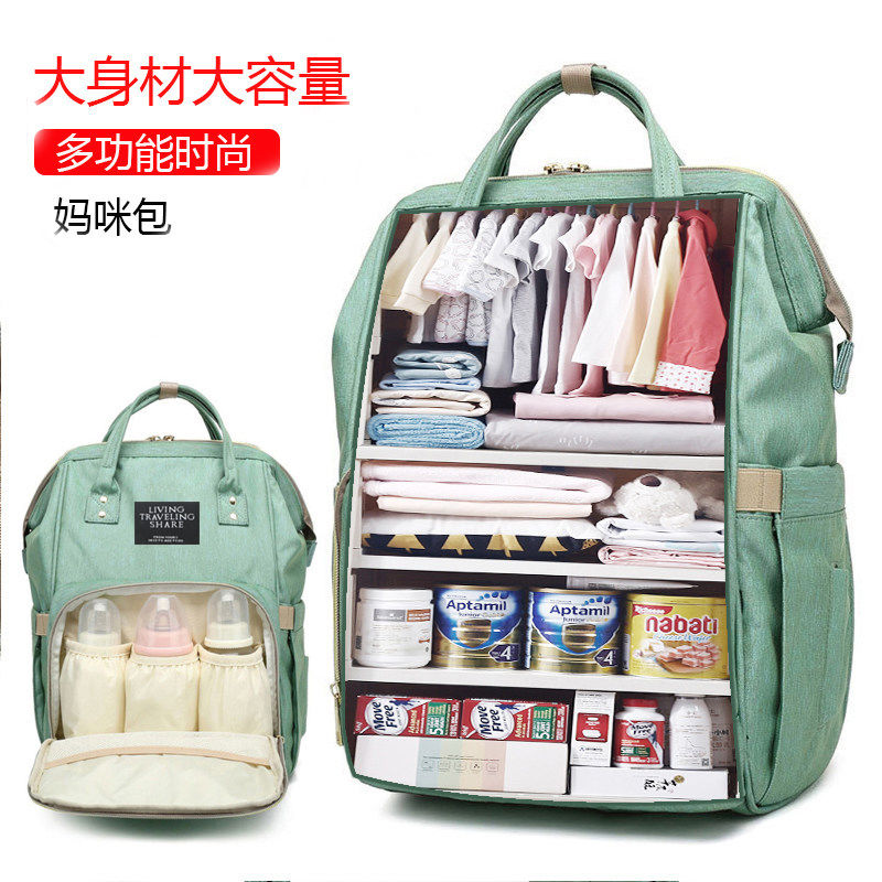Large Capacity Mummy Maternity Nappy Bag Outdoor Mom's Backpack Nursing Bag Mummy Travel Backpack Zippers Baby Care Travel Bag