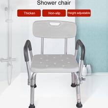 цена на XIYANGZHUSHOU Stainless Steel Chair Adjustable Height Thickening Anti-Slip Elderly Pregnant Women Easy Clean Safe Bath Stool