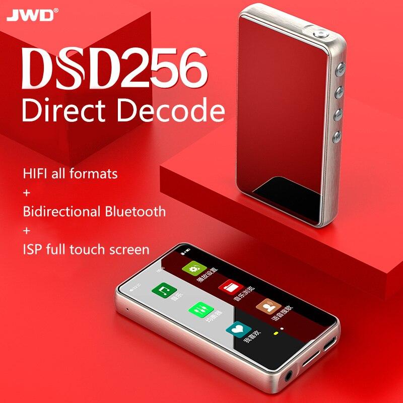 AK JWM-115 Smart DSD maîtrisant lecteur MP3 professionnel sans perte HiFi portable lecteur MP3 Solution dure amplificateur équilibré Z2 Z3