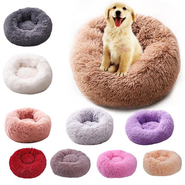 Super Soft Dog Washable Bed