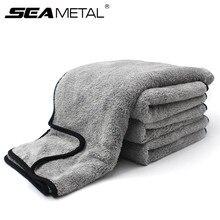ผ้าเช็ดตัวไมโครไฟเบอร์ผ้าทำความสะอาดอัตโนมัติประตูหน้าต่างCareหนาหนาดูดซับน้ำสำหรับรถบ้านรถยนต์