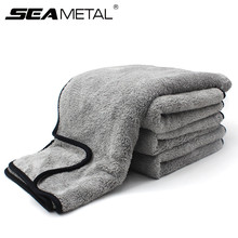 Microfibre serviette lavage de voiture chiffon Auto nettoyage porte fenêtre soin épais forte Absorption deau pour voiture maison Automobile accessoires