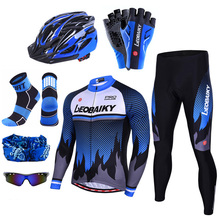 2021 Brand Pro Team Cycling Jersey Set Men Autumn Long Sleeve Bicycle Clothes Padded Mountain Bike Clothing Mtb Cycle Accessoire