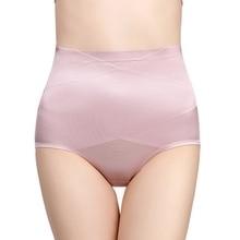 Women  postpartum body shaping pants Shapers repair stomach slimming hips underwear ladies New high waist belly
