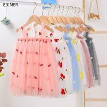 Для маленьких девочек платье принцессы для детей с года до трех