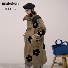 [Double 11] Imakokoni Heer Nao Original Lamb Wool Dress