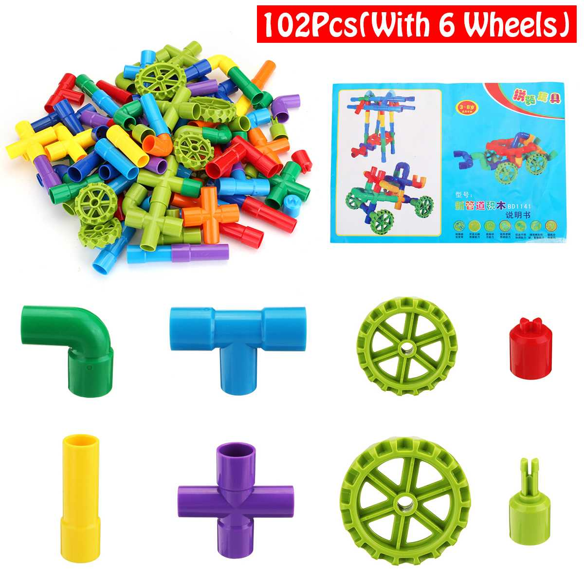 Building Blocks Toys for Children 72-102 PCS Educational DIY Water Pipe Gifts Assembling Pipeline Tunnel Model Kids Toys