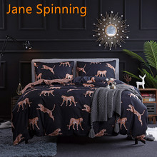 Bedding-Set Duvet-Cover Printing Spinning Jane 4 ER08 240/220-Cheetah 1/2-Person