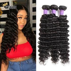 Deep Wave Bundles Peruvian Hair Bundles 100% Remy Human Hair 3 Bundles Hair Weave 30 Inch Hair Extensions 4 Bundles Hair Weaves