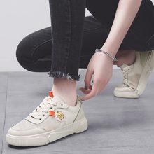 Unique Stylish Little Duck White Women Breathable Mesh Sneakers Female Lace-up  21818AHW2399