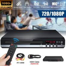 Гарантийная мульти система 720P/1080P Full HD DVD плеер dvd-плеер USB мультимедиа цифровой DVD ТВ проигрыватель дисков поддержка проигрыватель компакт-д...