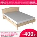 Кровать Милан 106 (03 Дуб молочный, ЛДСП с накладками МДФ, 03 Дуб молочный, 1400х2000 мм) Стайлинг