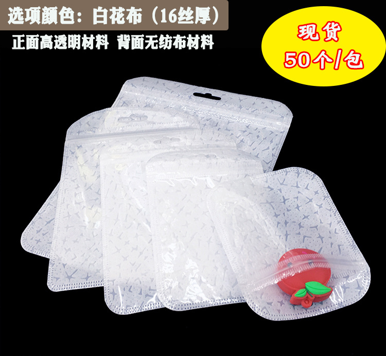 100pcs / Lot Ot Pink Transparent Sakura Pattern Gift Gift Bag Jewelry Bag Candy Bag