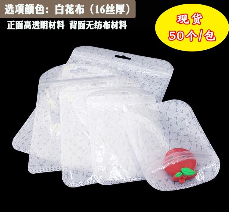 100pcs / Lot Ot Pink Transparent Sakura Pattern Gift Gift Bag Jewelry Bag Candy Bag