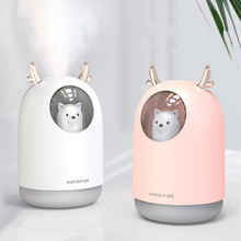 Home Appliances USB Humidifier 300ml Cute Pet Ultrasonic Cool Mist Aroma Air Oil Diffuser Romantic Color LED Lamp Humidificador