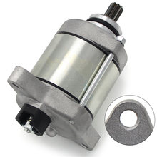 Стартовый электродвигатель для ktm 250 xc tpi 2020 55440001000