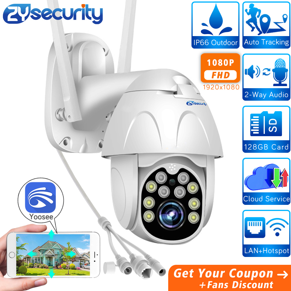 1080p Wireless IP Camera Outdoor Speed Dome Camera SD Card P2P Cloud CCTV Security Video Surveillance WiFi PTZ Camera Yoosee