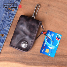 AETOO Mini Mens Genuine Leather Coin Purse Wallet Waist Belt Loops Bag Pocket Case Key Ring key wallet  Black coffe