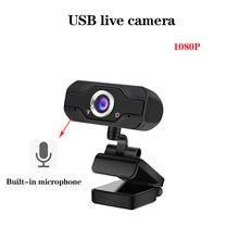 Usb hd 1080p Веб камера видео Запись Камера для настольных ПК
