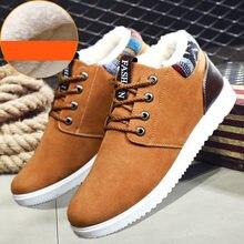 Мужские ботинки Мужская зимняя обувь модные зимние кроссовки