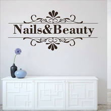 Ongle boutique Art autocollant mural ongles Salon de beauté Art Design mains Spa manucure Salon stickers muraux pour manucure décor amovible Z643(China)