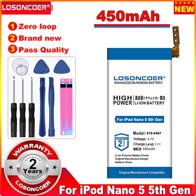 Latest Production Battery LOSONCOER 616-0467 450mAh For Nano 5 Battery for iPod Nano 5 5th Gen Free tools Stand Holder Stickers
