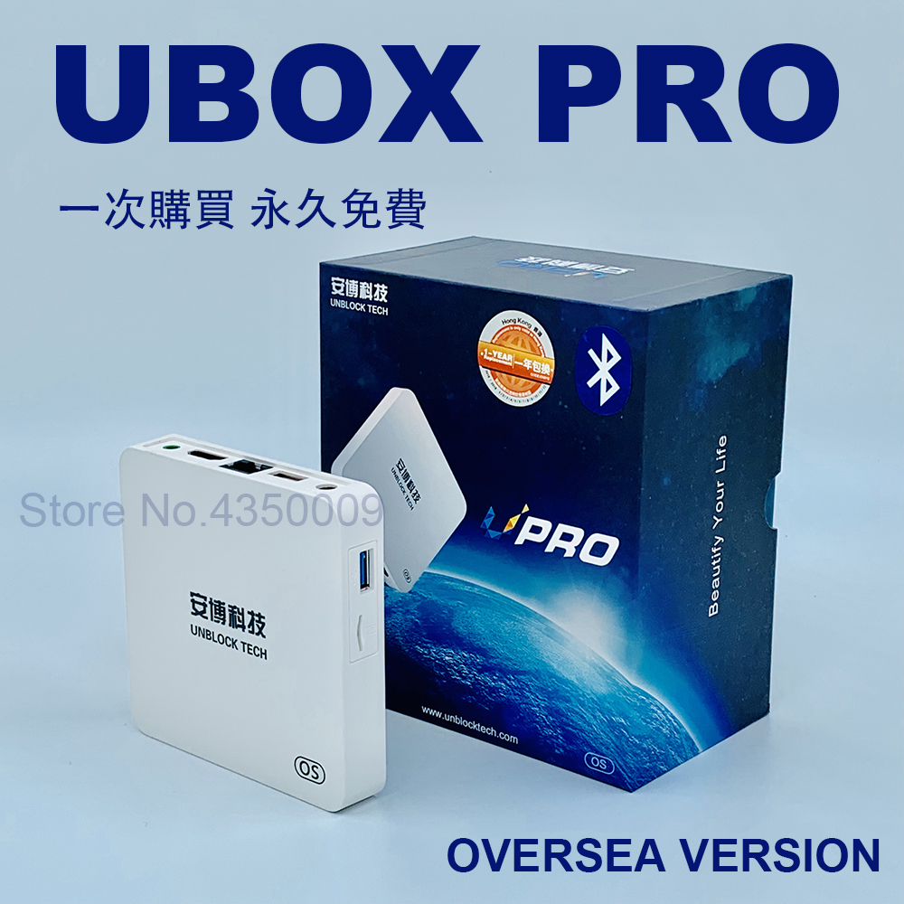 UPRO01