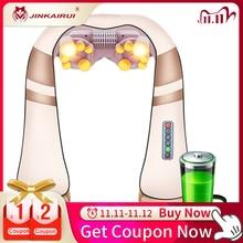 JinKairui 16 Массажный мяч для спины шиацу массажер для шеи беспроводной Перезаряжаемый 3D Глубокий Разминающий тепло портативный массажер для всего тела