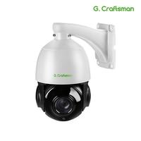 5,0 MP POE 30X PTZ Dome IP Kamera Outdoor HI3516E + SONY335 5,35-96,3mm Optische Zoom IR 60M CCTV Sicherheit Wasserdichte G. handwerker