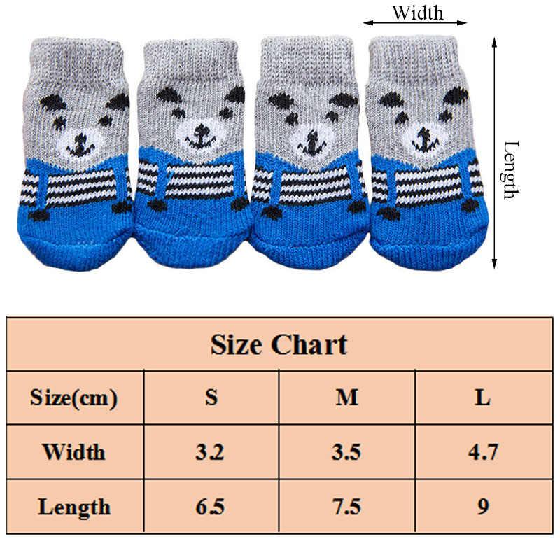4 pçs quente filhote de cachorro cachorro sapatos macio pet malhas meias bonito dos desenhos animados anti deslizamento skid meias para cães pequenos respirável produtos para animais de estimação s/m/l