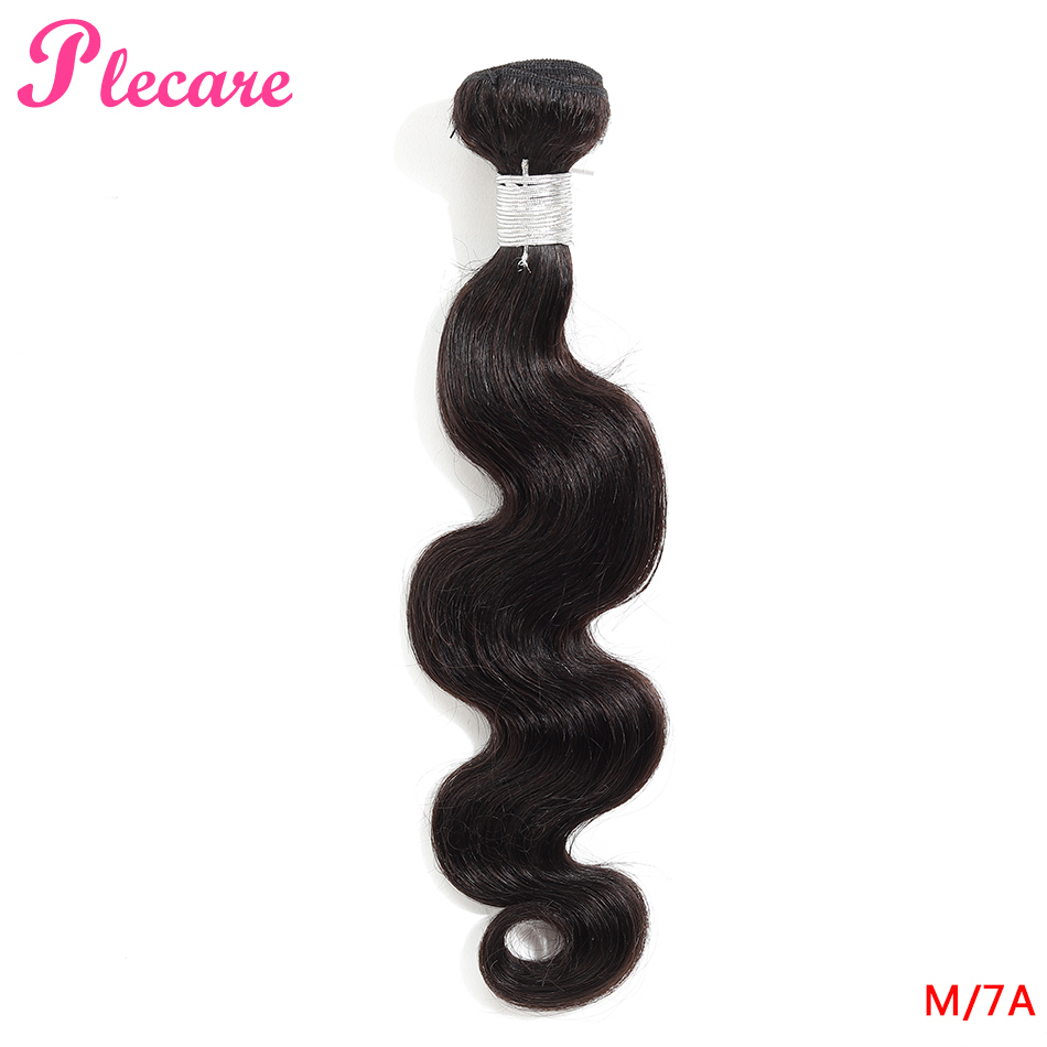 Plecare Body Wave Hair Weave Bundles Brazilian 100% Human Hair Weave Bundles Non-Remy Natural Color 8-30 Inches Middle Ratio