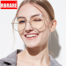 RBRARE Alloy Round Sunglasses Women Oversized Frame Optical Sun Glasses Modis Metal Replaceable Lens Oculos Feminino