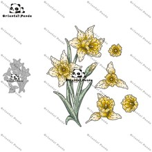 New mold 2020 Narcissus metal cutting mold DIY mold photo album cutting mold scrapbook die cutting card making die cutting