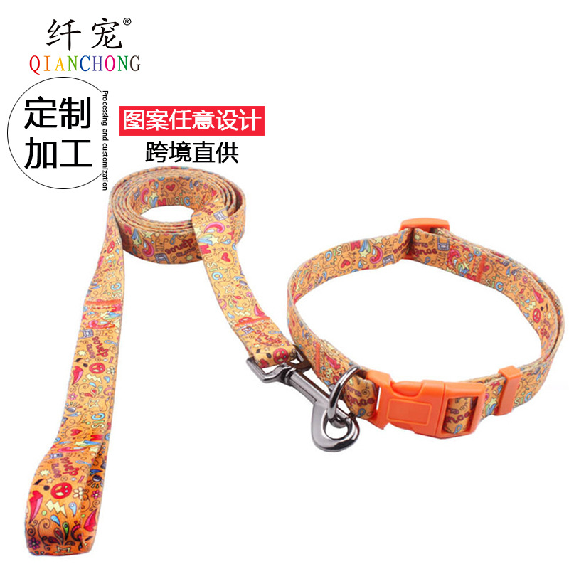 Pet Supplies Dog Polyester Tow Rope Two-Piece Set Source Pattern Transfer Pet Rope