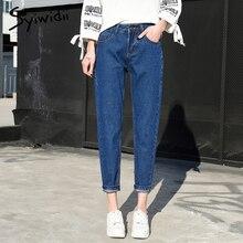 mom jeans blue  womens denim pants plus size high waist plus size jeans boyfriend jeans for women Harem Pants High Street Cotton