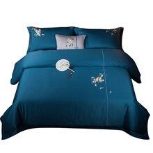 4 комплекта гладких мягких шелковых постельных принадлежностей