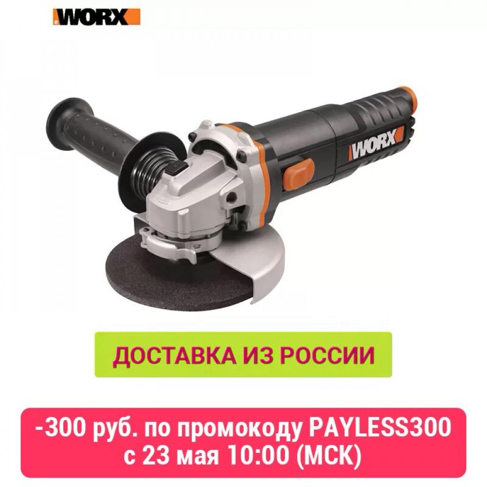 Grinder WORX WX712 Power Grinders Tools Bulgarian Corner Networked Grinding Machine Angle