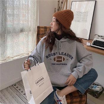 Bluza z kapturem damska koreański modna sweter bluzy w stylu Casual typu Streetwear z długim rękawem luźna ponadgabarytowa estetyczna jesień 2021 kobiet tanie i dobre opinie Poliester CN (pochodzenie) Wiosna jesień REGULAR Pełna Polar JERSEY Pullover Sweatshirt Swetry WOMEN Stałe Na co dzień