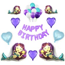 Mermaid Decorations Balloon Birthday Party Decoration Kids Little Wedding Balloons Baby Shower Ballons
