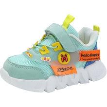 Новинка 2020 года; Детская обувь высокого качества; Осенняя