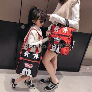 Disney Kids bag Kindergarten C