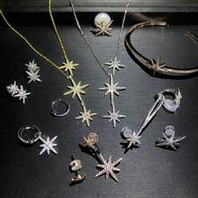 Nouveau 925 pur météore boucles d'oreilles hexagone étoile chanceux étoile noël coréen noir perle boucles d'oreilles mode lumière luxe bijoux