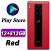 12G 512G Red
