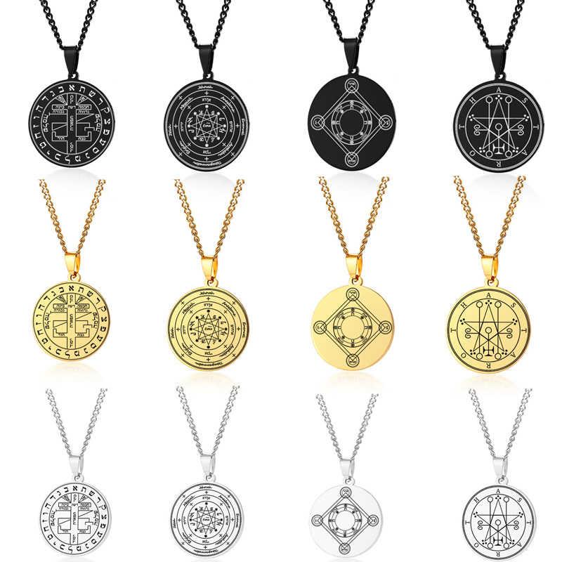 Solomon naszyjnik pieczęć siedmiu archaniołów pieczęci salomona kabała Amulet kobiety mężczyźni biżuteria
