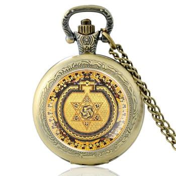 Vintage Bronze Israel Judaism Quartz Pocket Watch Vintage Men Women Necklace Pendants Clock Menorah Star of David Jewelry game the legend of zelda cosplay accessories necklace pendants weapons vintage pendants for women man xmas gift