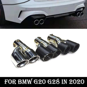 1 ペア炭素繊維ステンレス鋼車の排気マフラー先端テールパイプbmw 3 シリーズG20 でG28 2020