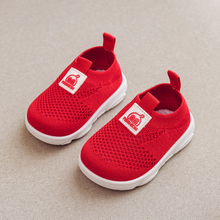 JY Baby girls boys Shoes Toddler mesh net shoes